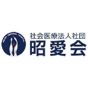 社会医療法人社団 昭愛会 水野記念病院・ロゴ
