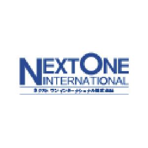 ネクストワンインターナショナル 株式会社・ロゴ
