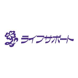 ライフサポート株式会社・ロゴ