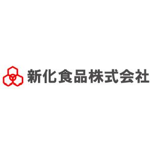 新化食品株式会社・ロゴ
