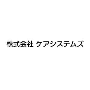 株式会社ケアシステムズ・ロゴ