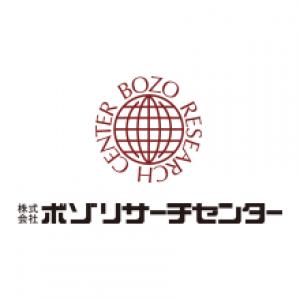 株式会社ボゾリサーチセンター・ロゴ