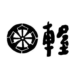 株式会社伊藤商店・ロゴ