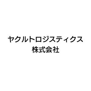 ヤクルトロジスティクス株式会社・ロゴ
