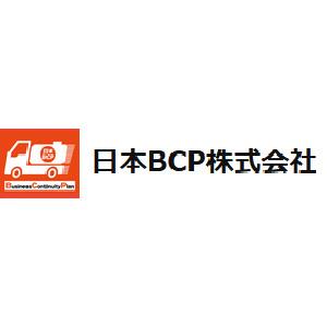 日本BCP株式会社・ロゴ