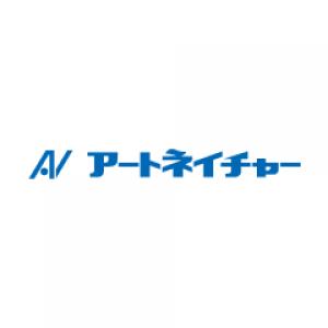 株式会社アートネイチャー・ロゴ