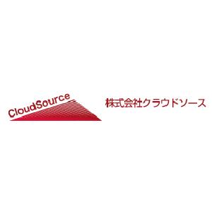 株式会社クラウドソース・ロゴ