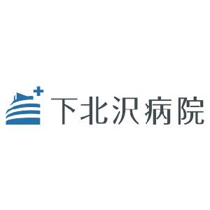 医療法人財団青泉会 下北沢病院
