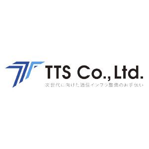TTS株式会社・ロゴ