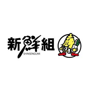 株式会社 新鮮組本部・ロゴ