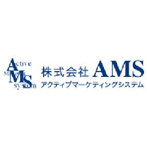 株式会社アクティブマーケティングシステム・ロゴ