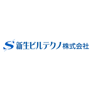 新生ビルテクノ株式会社・ロゴ