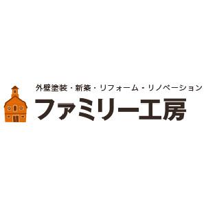 株式会社ファミリー工房・ロゴ