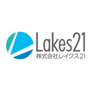 株式会社レイクス21・ロゴ