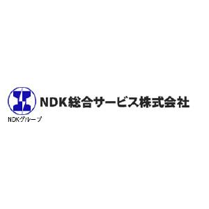 NDK総合サービス株式会社・ロゴ