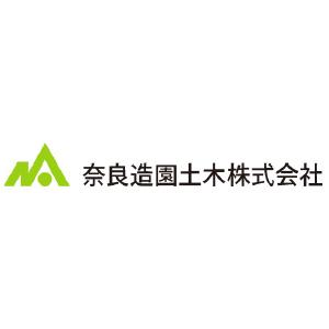 奈良造園土木株式会社