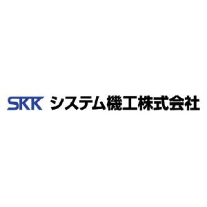 システム機工 株式会社・ロゴ