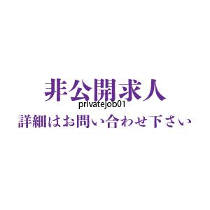【非公開求人】インターネット関連・ゲーム・ロゴ
