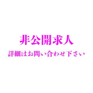 【非公開求人】ソフトウェア・情報処理・ロゴ