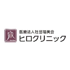 医療法人社団 福美会・ロゴ