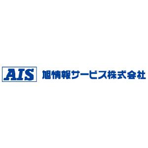 旭情報サービス株式会社・ロゴ