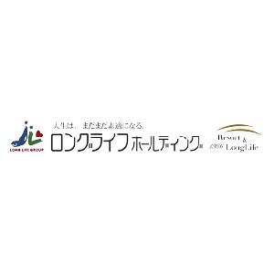 ロングライフホールディング株式会社・ロゴ