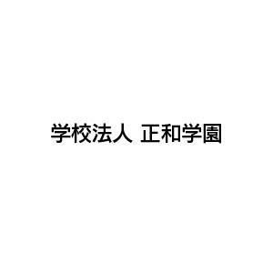 学校法人 正和学園(町田自然幼稚園)・ロゴ