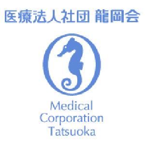 医療法人社団 龍岡会・ロゴ