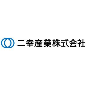 二幸産業株式会社・ロゴ