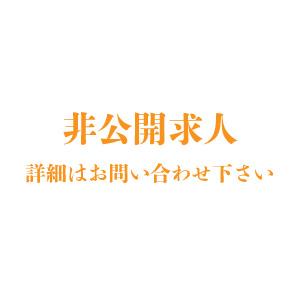 【非公開求人】人材ビジネス・ロゴ