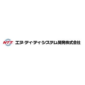エヌ・ティ・ティ・システム開発株式会社・ロゴ