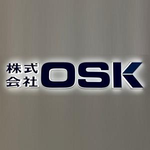 株式会社OSK