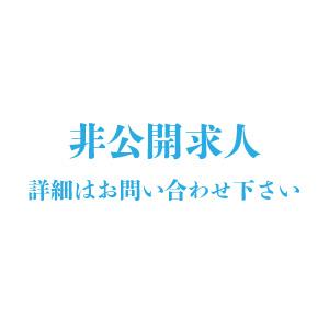 【非公開求人】不動産・ロゴ
