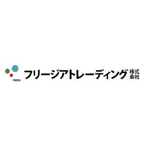 フリージアトレーディング株式会社・ロゴ