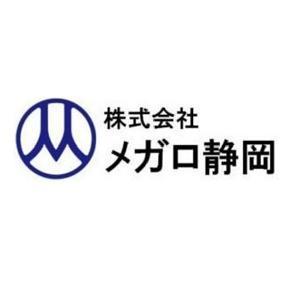 株式会社メガロ静岡・ロゴ