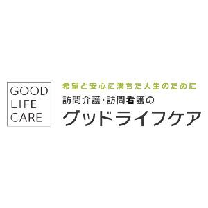 株式会社グッドライフケアホールディングス・ロゴ